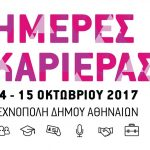 Career Days 14-15 October 2017